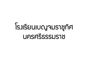 benjama-01